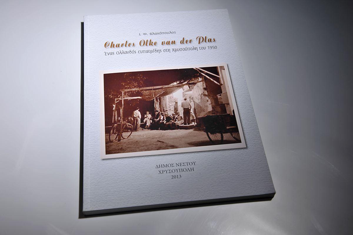 Charlses Olke van der Plas