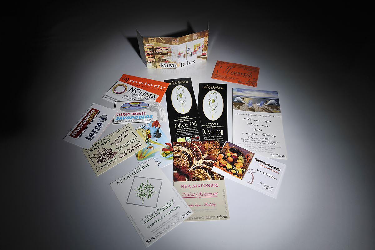 Κάρτες & Φάκελοι